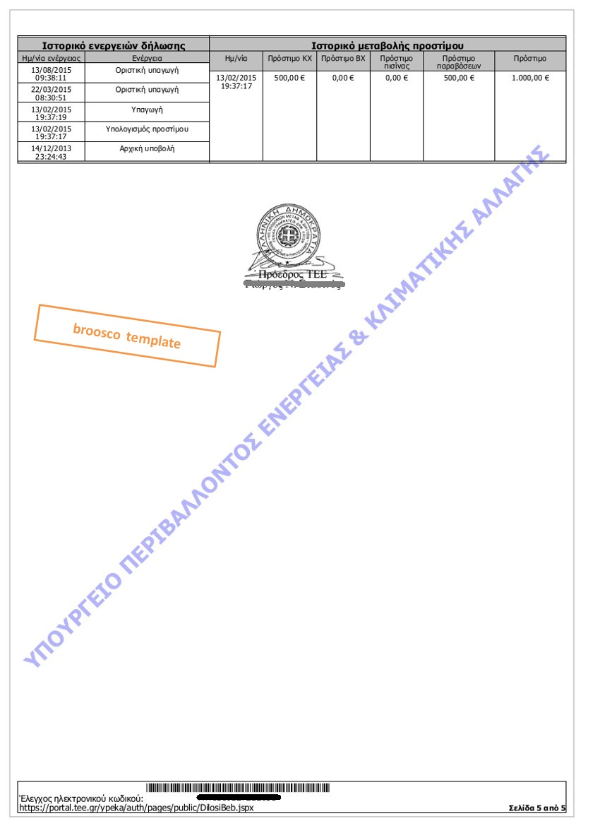 Property transfer template documents engineer certificate 55 yadclub Images